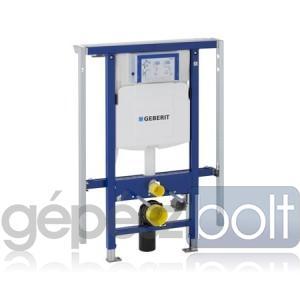 Geberit Duofix WC szerelőelem fali WC részére, UP320 öblítőtartállyal, állítható oldaltámasszal