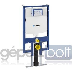 Geberit Duofix WC szerelőelem fali WC részére, UP720 öblítőtartállyal, vékony